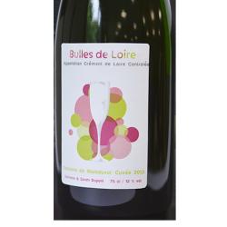 Etiquettes vins, bières et spiritueux papier vergé adhésive autocollante